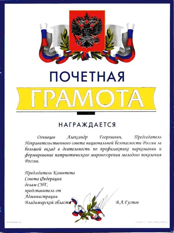 nagrady_gustov.jpg